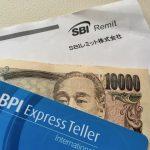 SBIレミットでフィリピンの銀行口座へ海外送金